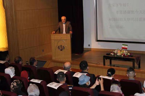 سفیر ایران در چین:آموزه های امام(ره) پایه اصلی سیاست داخلی و خارجی است