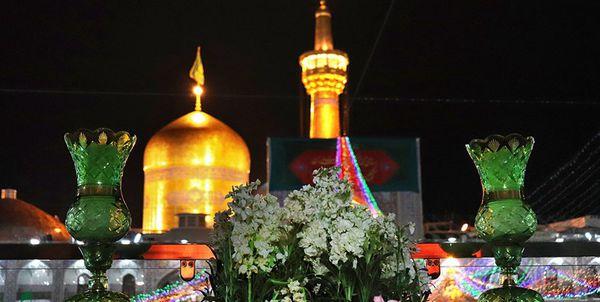 برگزاری جشنهای سلطان سریر ارتضا در حرم رضوی/ پویش من امام رضاییام