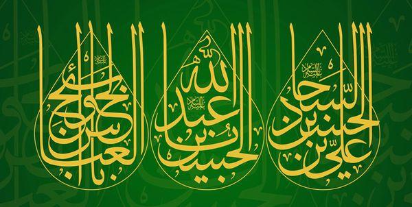 برنامه جشنهای میلاد سرداران کربلا در فضای مجازی