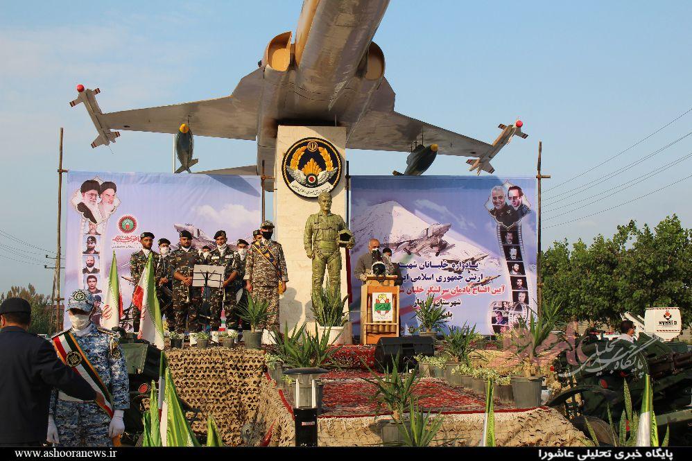 مراسم یادواره شهید خلبان ذبیحی در مازندران